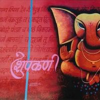 Shupakarna by kirtiraj mhatre - search and link Fine Art with ARTdefs.com