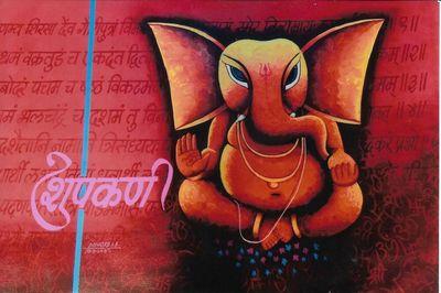 Shupakarna by kirtiraj mhatre - search and link Fine Art with ARTdefs.com